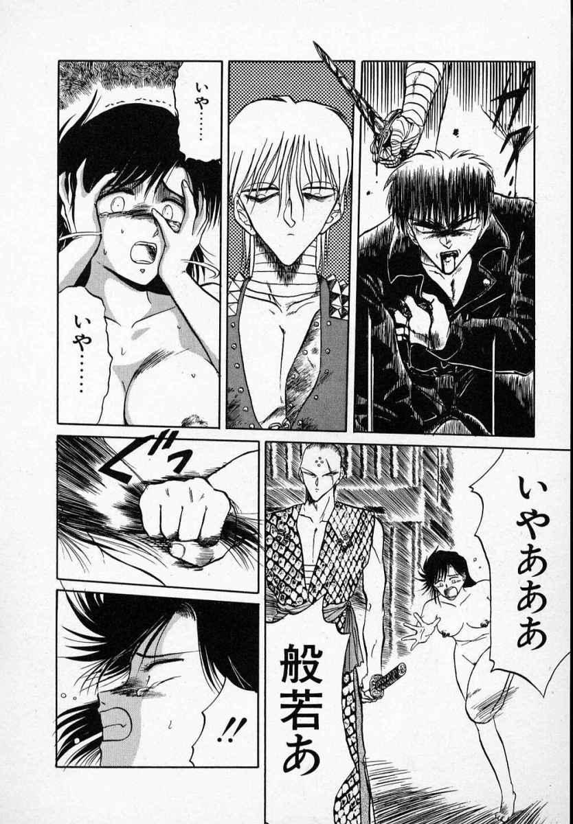 Rape + 2πr Vol 3 138