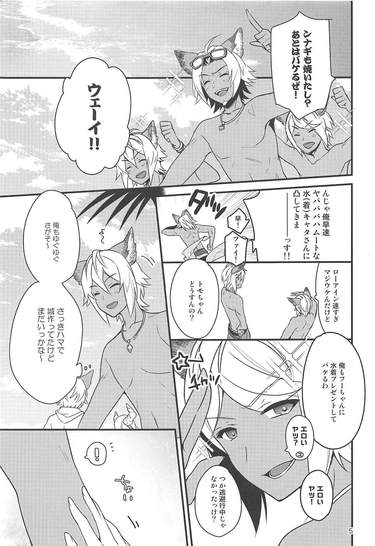 500-sai Kurai Toshiue no Seishoujuu to Guste de Bakeru Hanashi 3