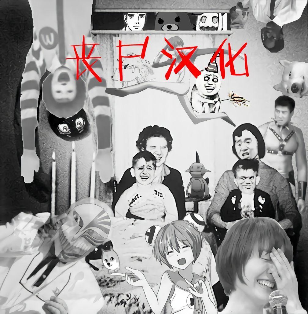 Seishi no Shinigami 26