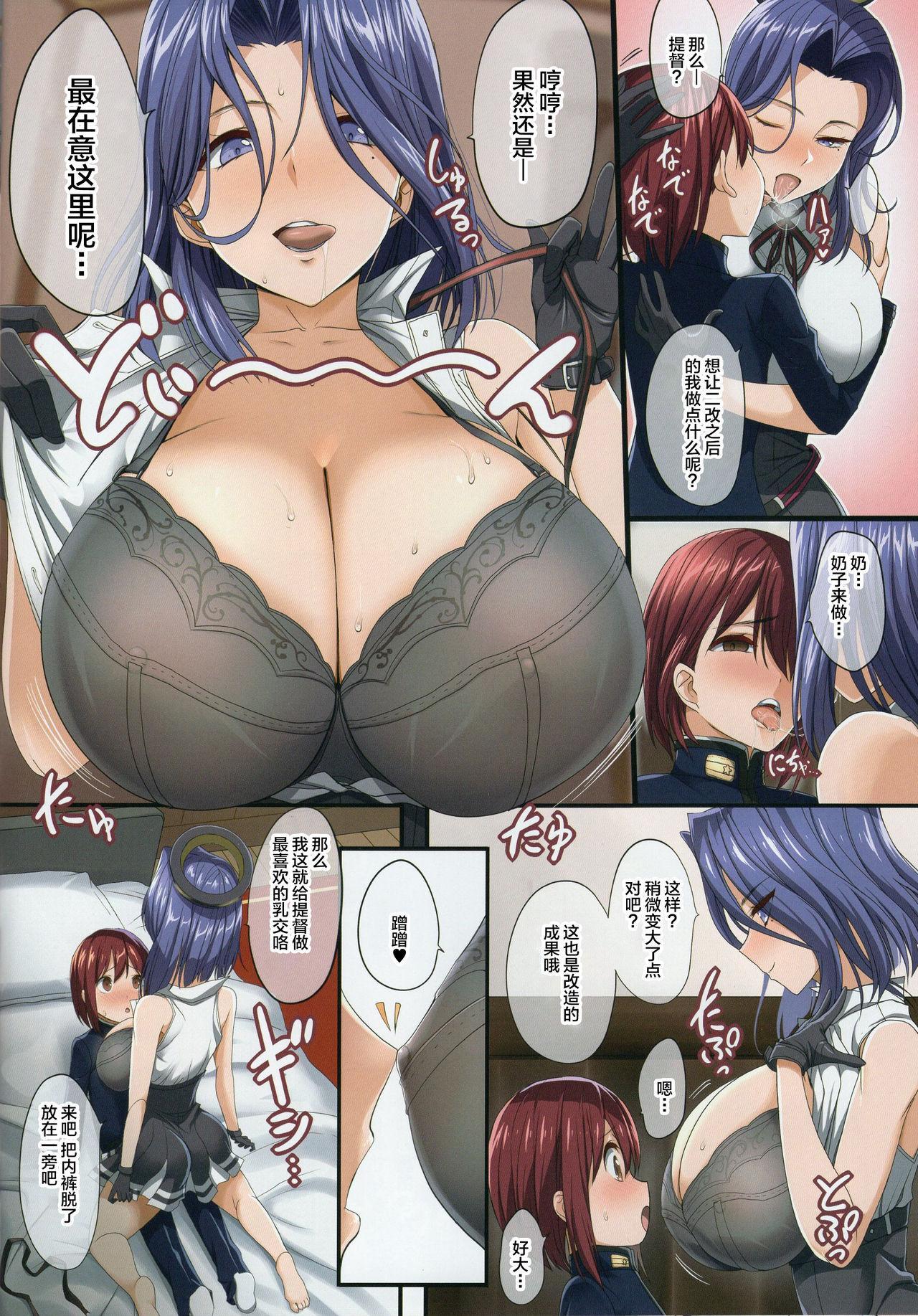 Seishi no Shinigami 4