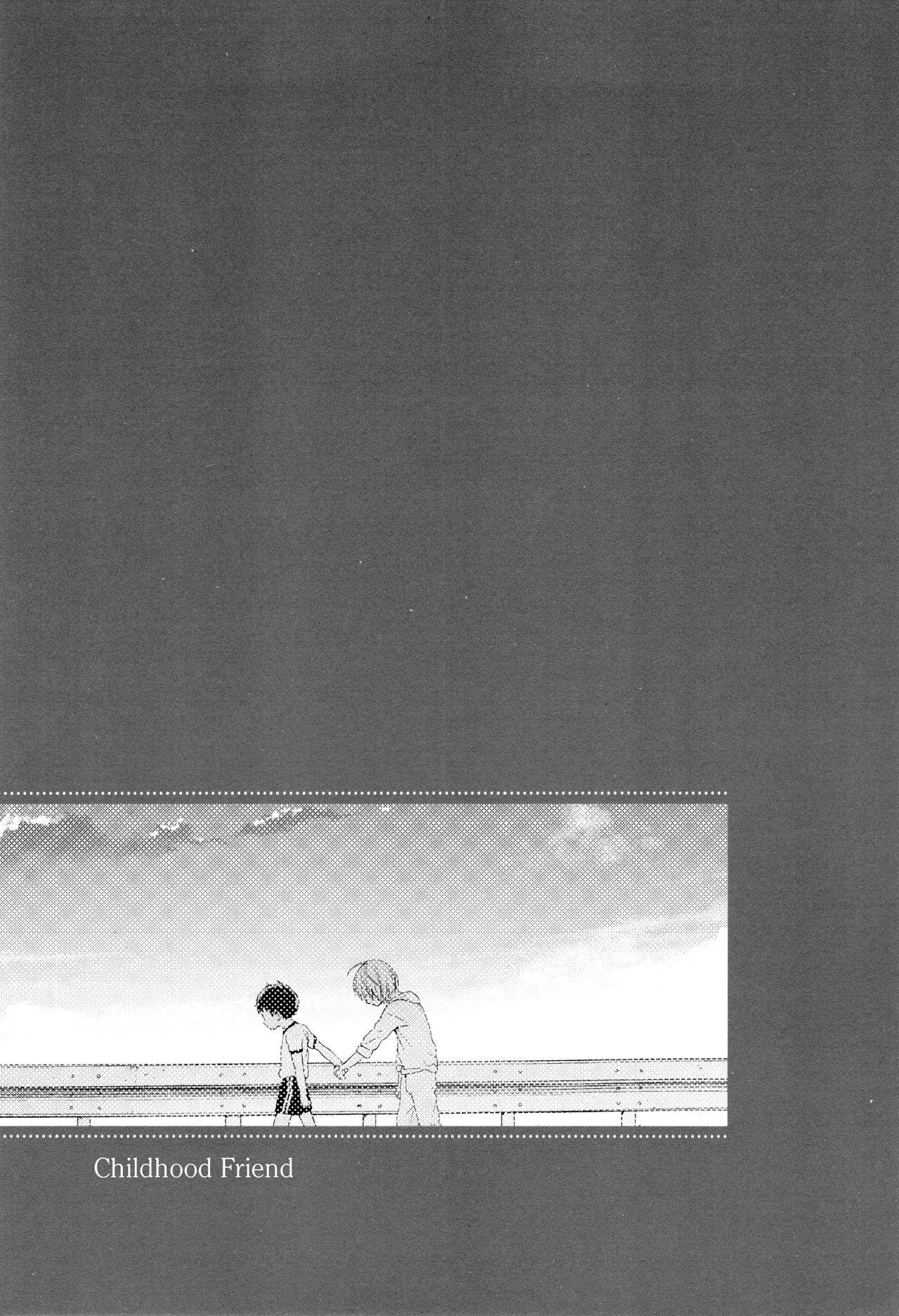 Osananajimi | 青梅竹马 3