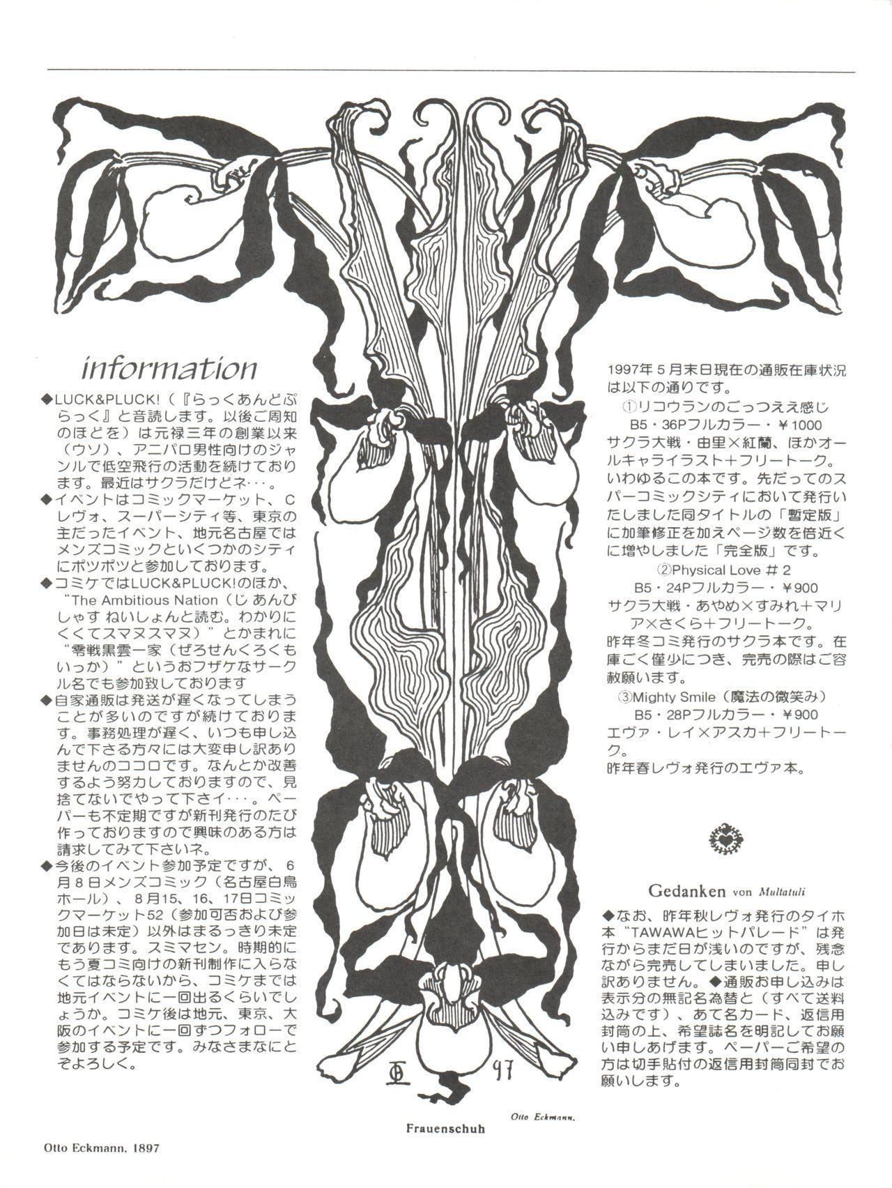 Li Kohran no Gottsuee Kanji 33