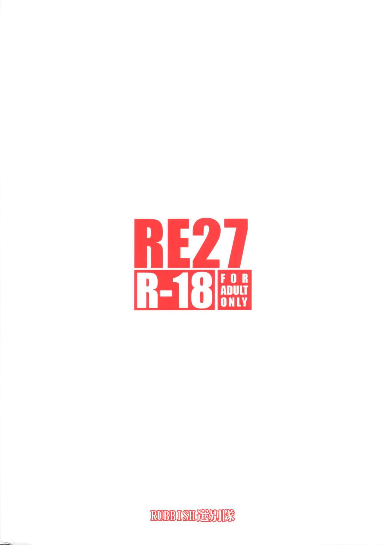 RE27 2