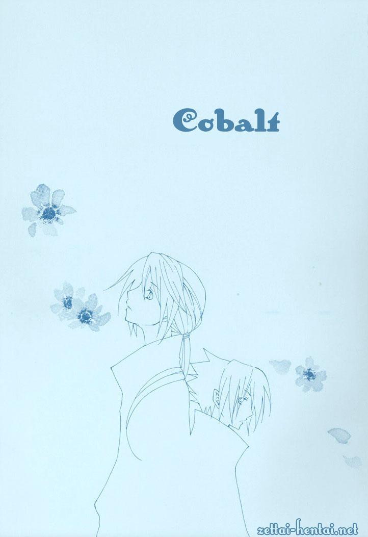 Cobalt 0