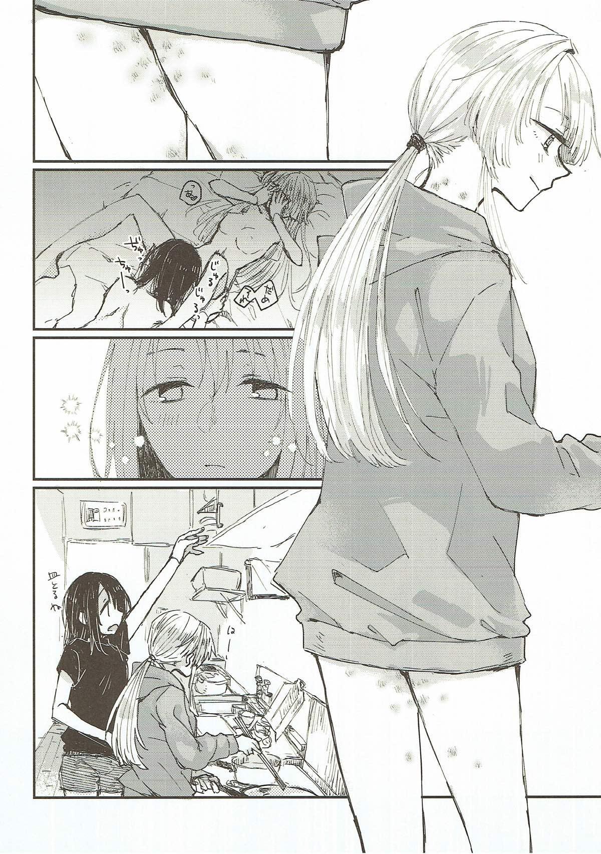 Heya de Kimi, Kakushinhan 6