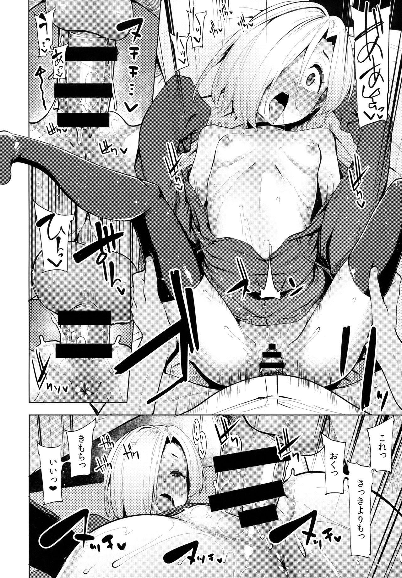 Koume-chan Sukebe Bon Matome 111