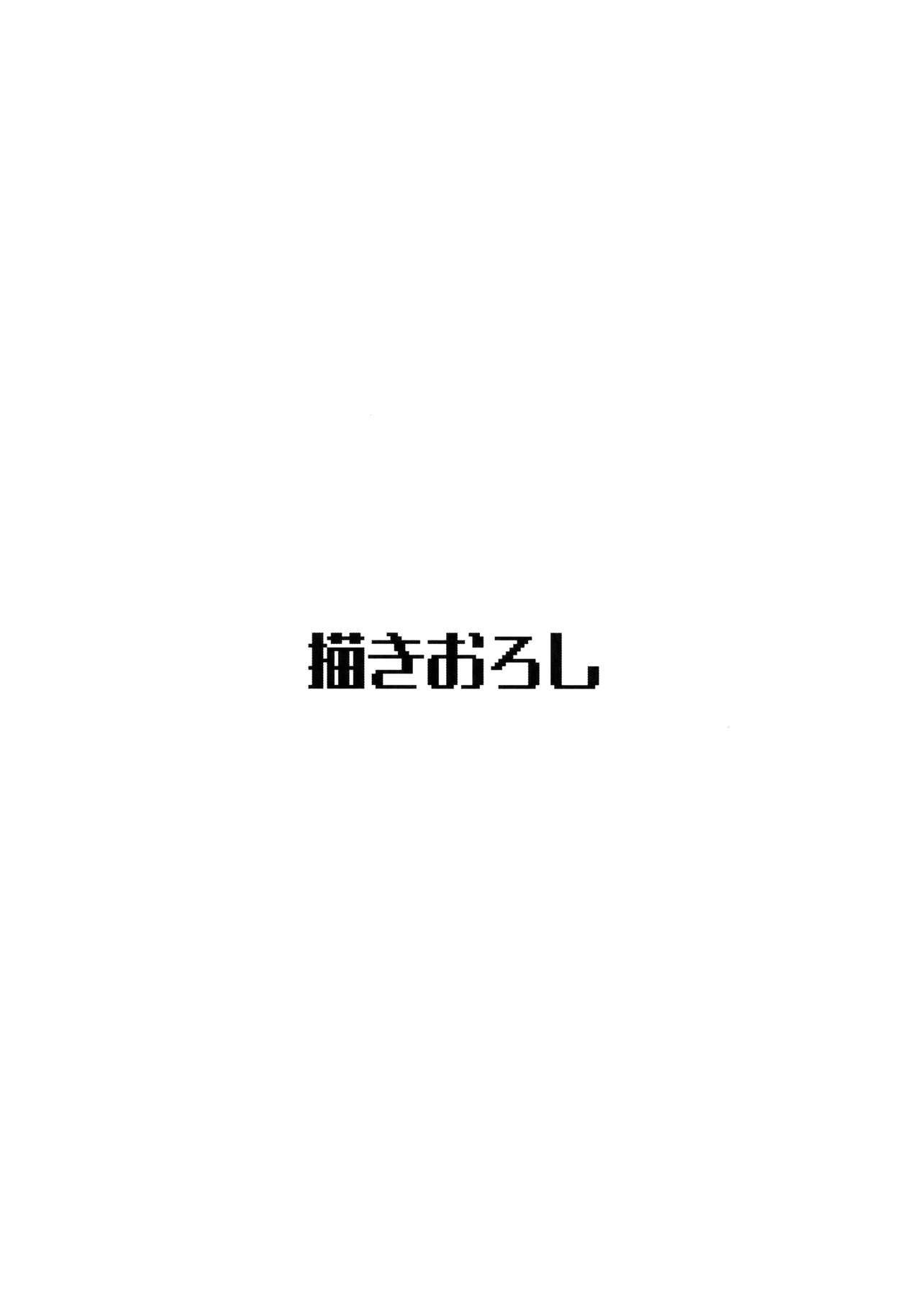 Koume-chan Sukebe Bon Matome 95
