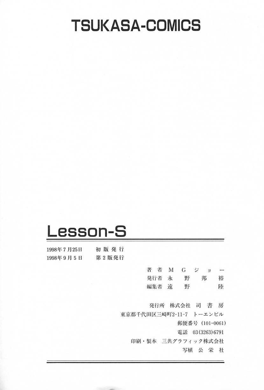 Lesson-S 167