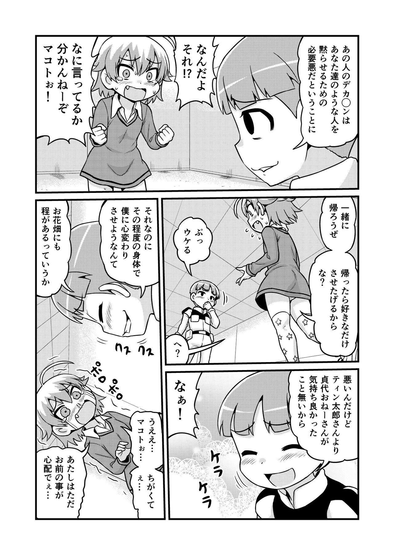 Nonki BOY Ch. 1-30 234