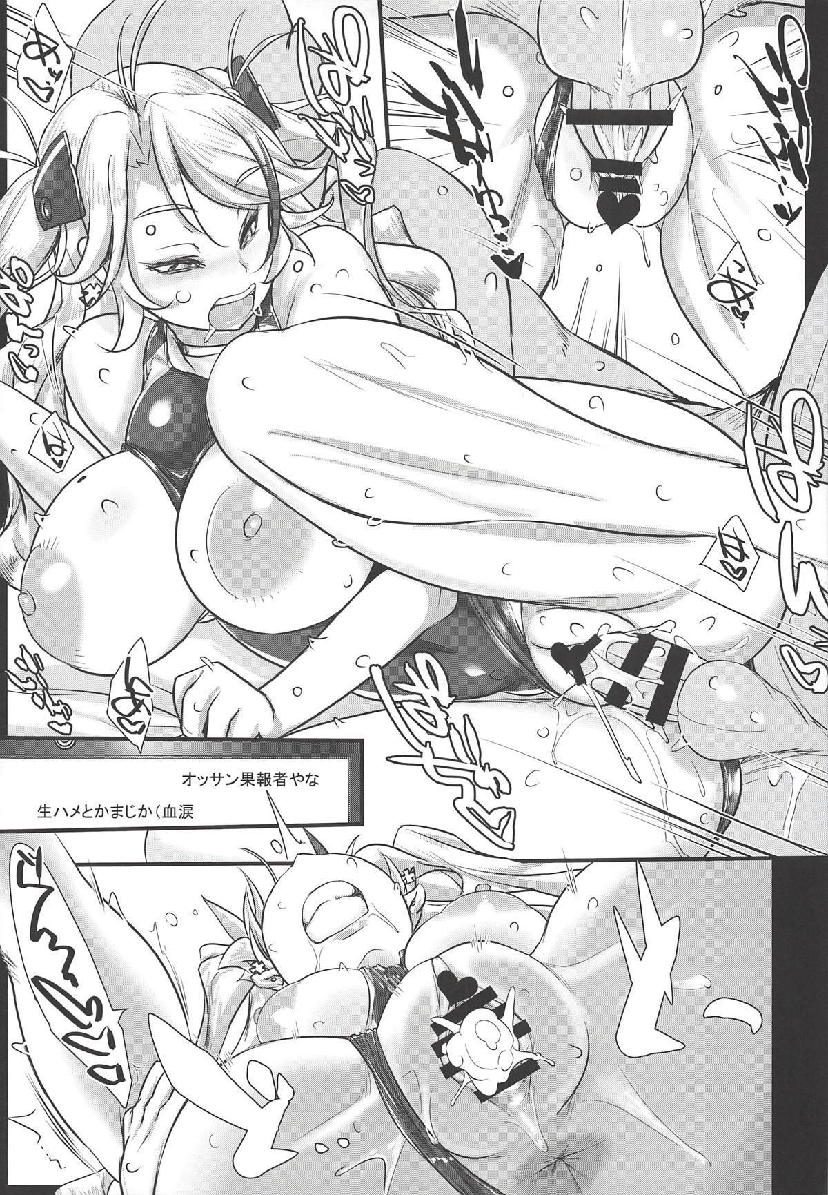 POV pert babe, Prinz Eugen. - Juujun Musume Hamedori Jikkyou Report 11