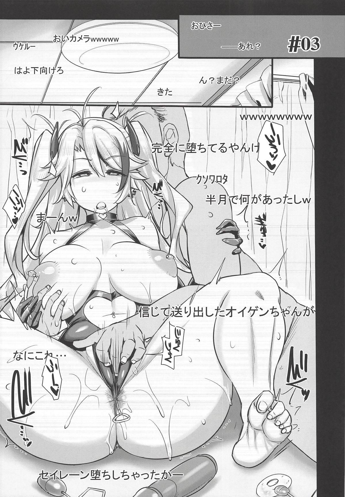 POV pert babe, Prinz Eugen. - Juujun Musume Hamedori Jikkyou Report 13