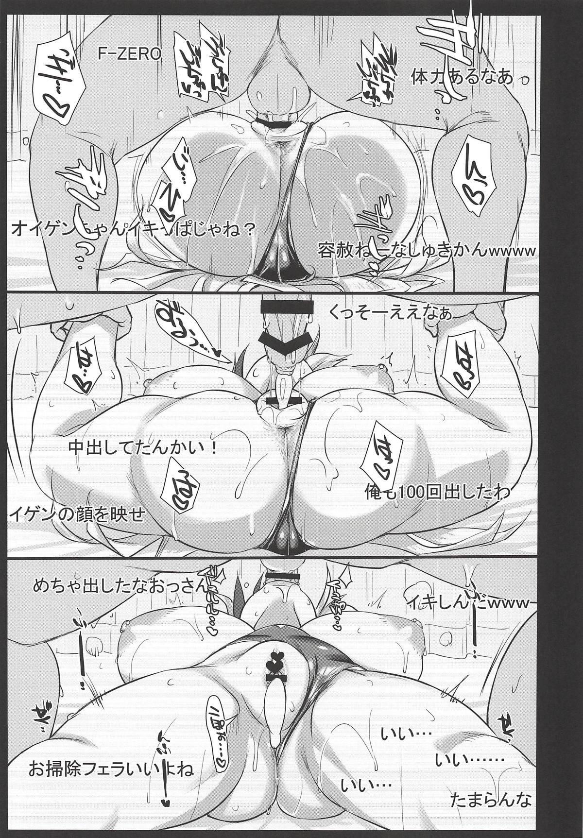 POV pert babe, Prinz Eugen. - Juujun Musume Hamedori Jikkyou Report 17