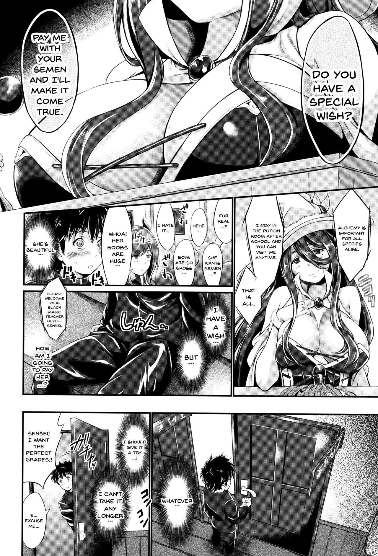[Kimura Neito] Non-Human Life Ch.1-2 [English] {Doujins.com} 11