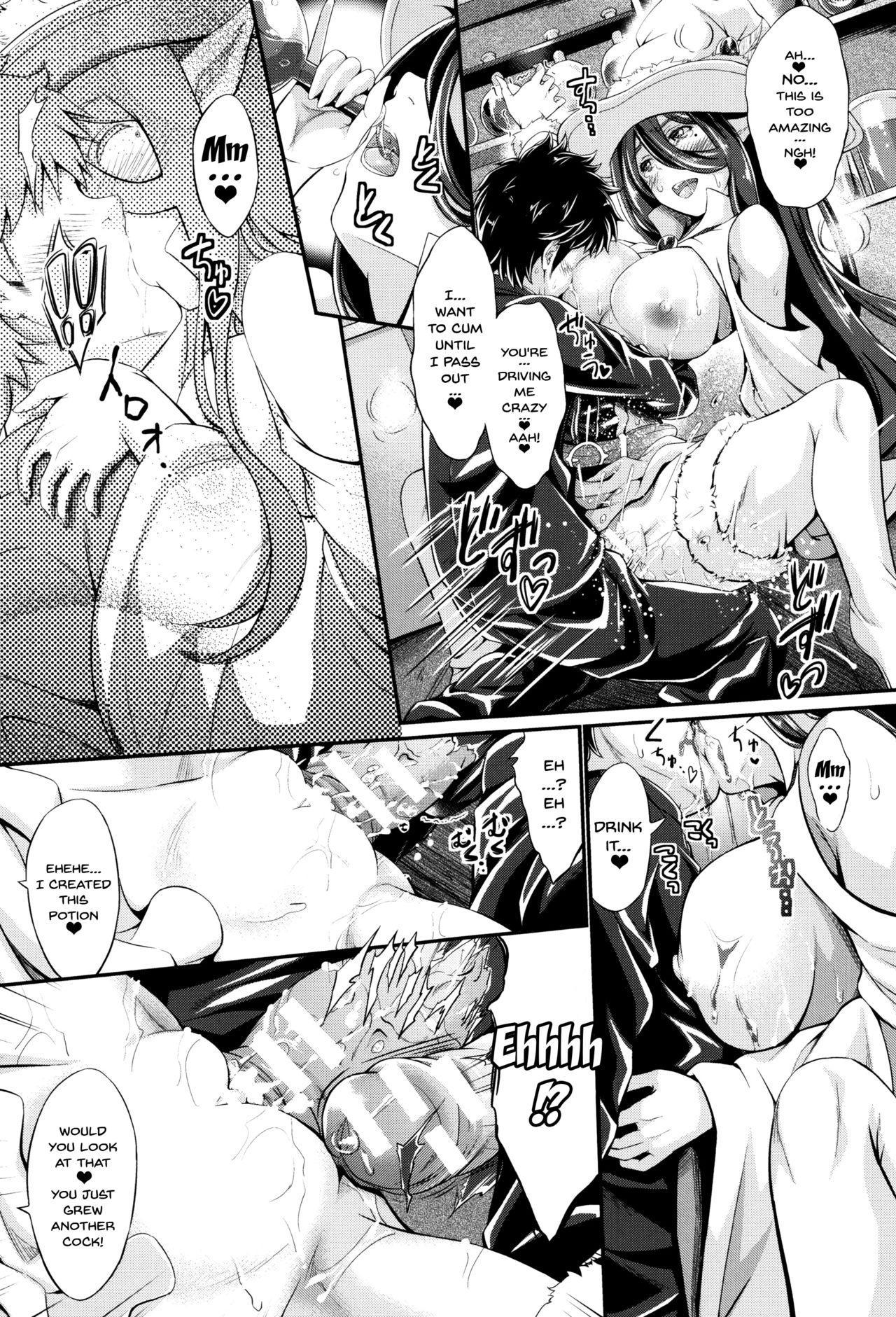 [Kimura Neito] Non-Human Life Ch.1-2 [English] {Doujins.com} 20