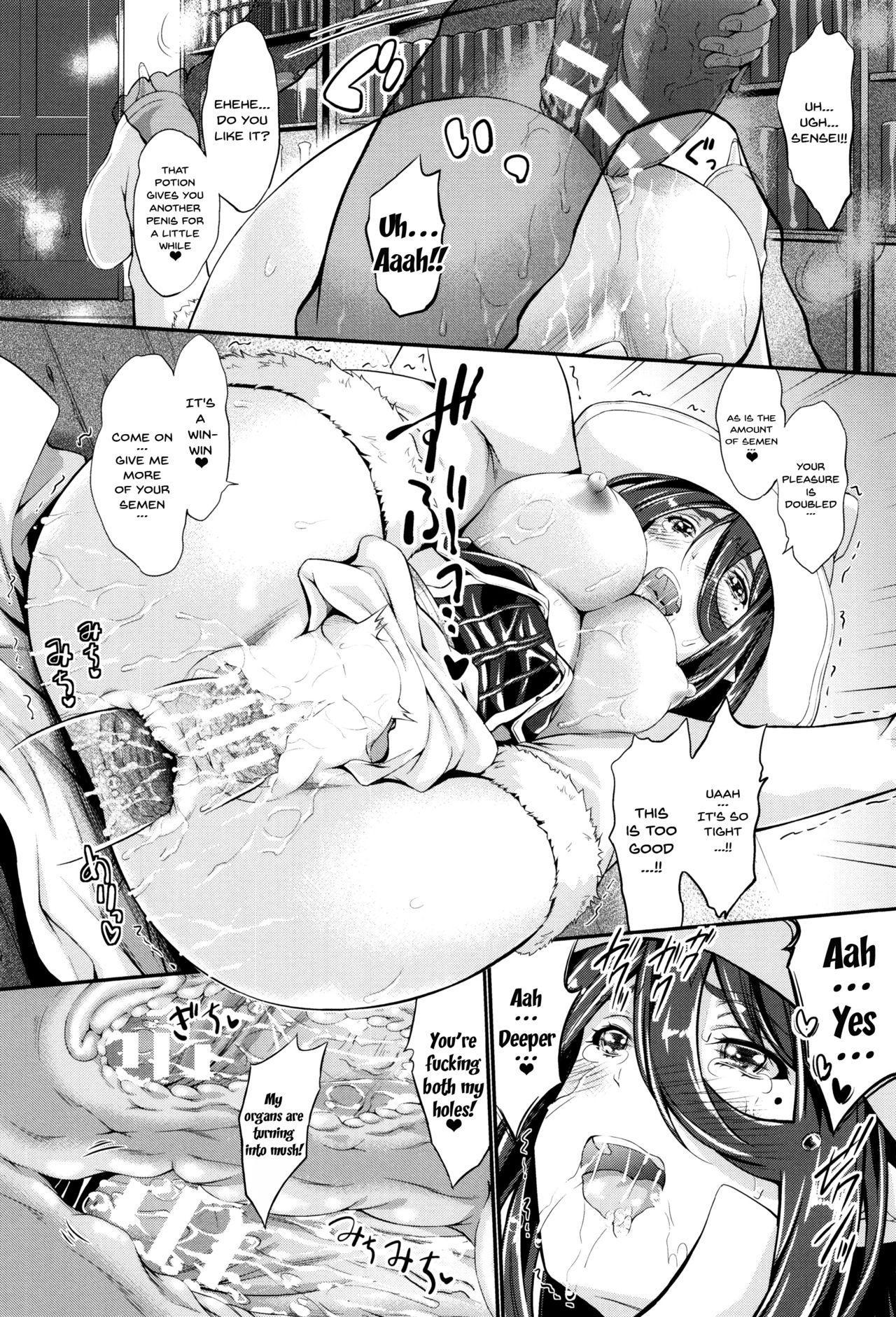 [Kimura Neito] Non-Human Life Ch.1-2 [English] {Doujins.com} 21