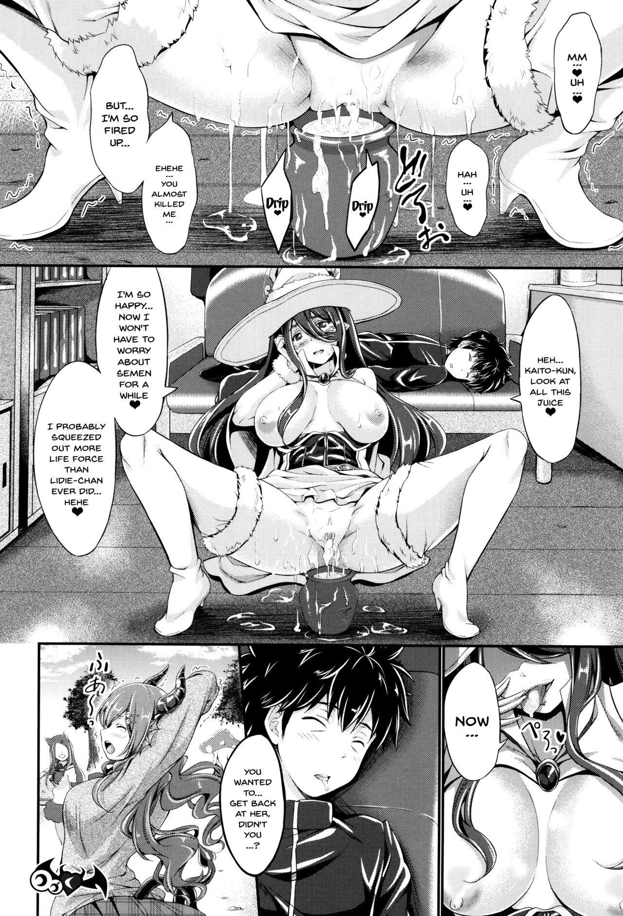 [Kimura Neito] Non-Human Life Ch.1-2 [English] {Doujins.com} 27
