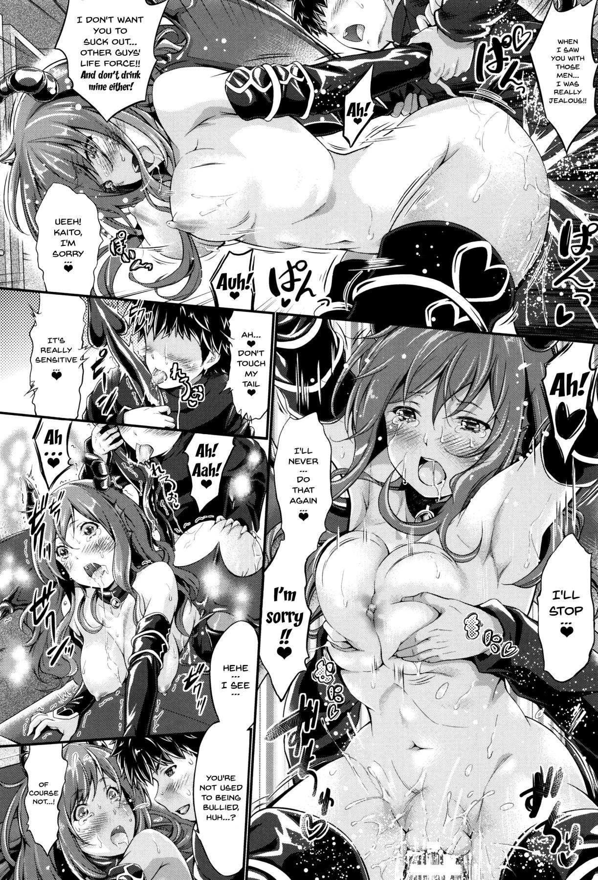 [Kimura Neito] Non-Human Life Ch.1-2 [English] {Doujins.com} 41
