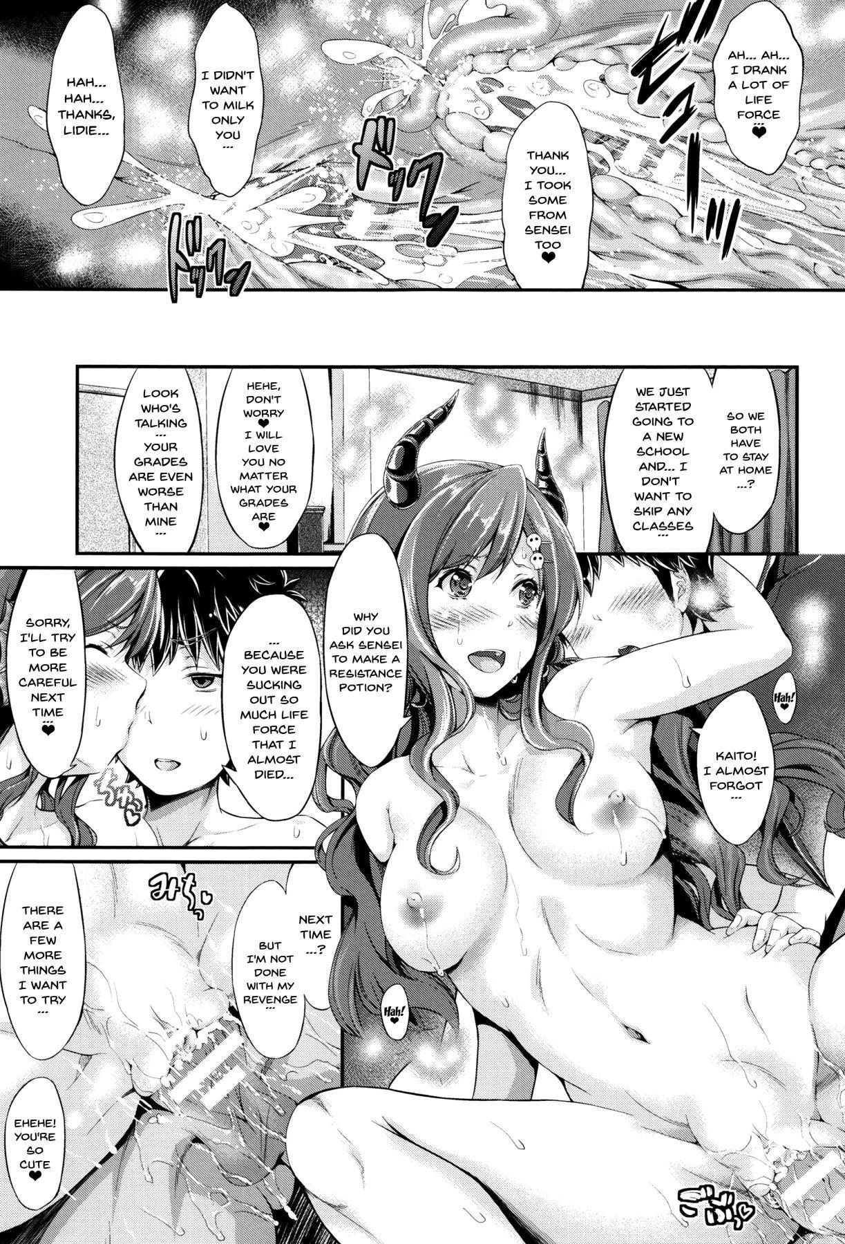 [Kimura Neito] Non-Human Life Ch.1-2 [English] {Doujins.com} 50