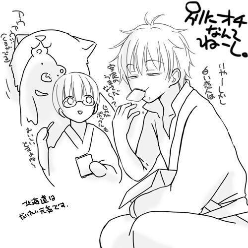 OkiKagu Ero Manga 4
