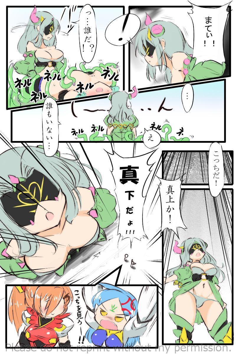 MS Shoujo VS Sono 10 2