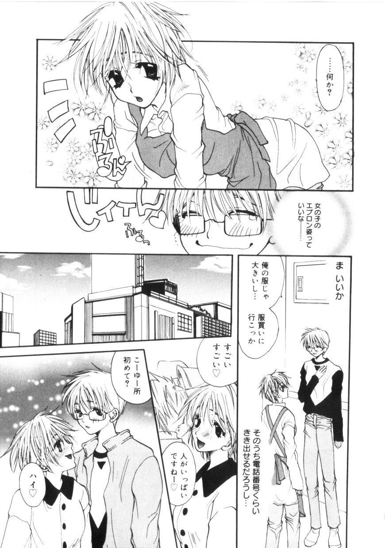Kichiku Club 99