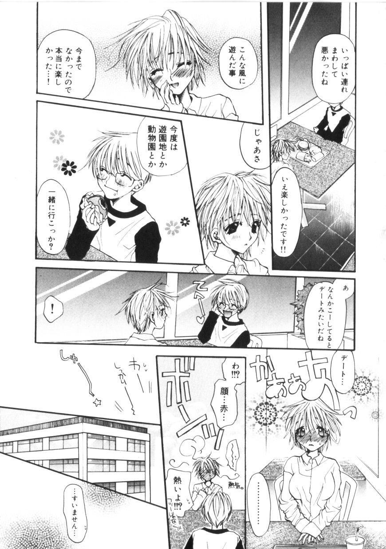 Kichiku Club 101