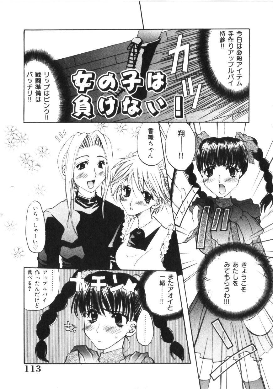 Kichiku Club 111