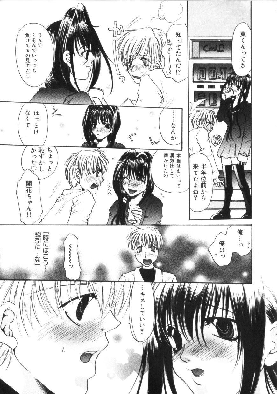 Kichiku Club 139
