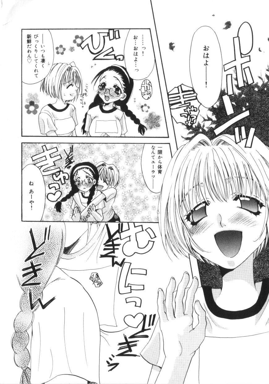 Kichiku Club 148