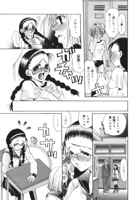 Kichiku Club 152