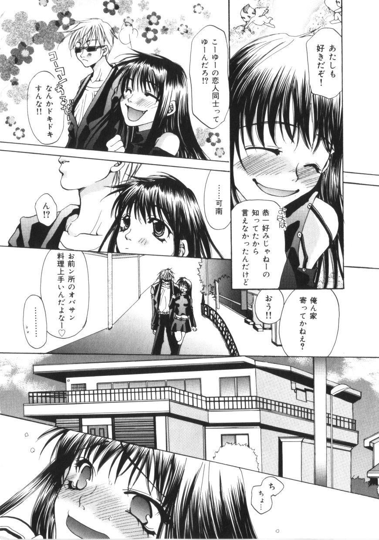Kichiku Club 84
