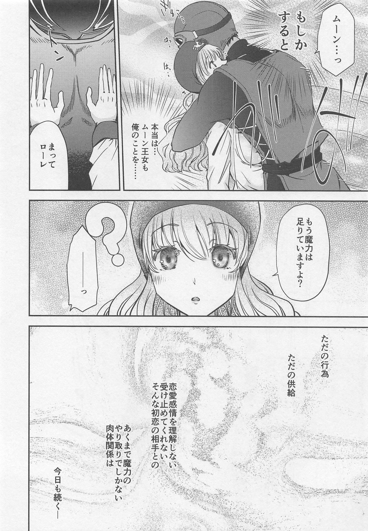 Moonbrooke Oujo to Maryoku Kyoukyuu 16