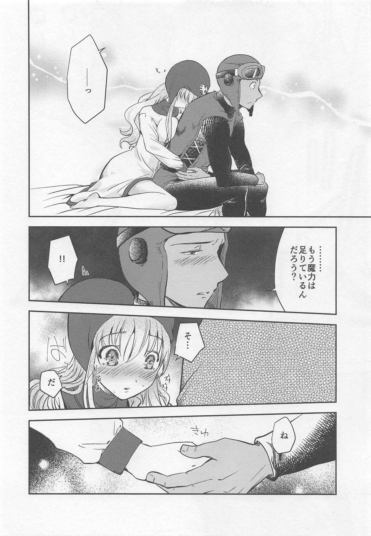 Moonbrooke Oujo to Maryoku Kyoukyuu 24