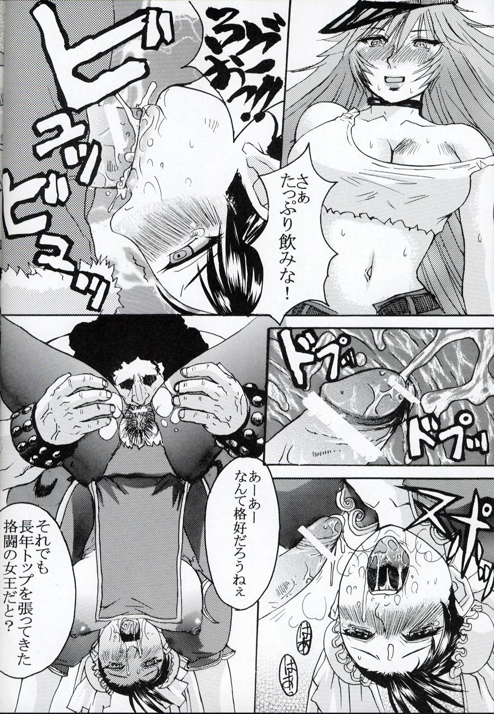 (C64)[Bakunyuu Fullnerson (Kokuryuugan)] Li-Chun-Li (Street Fighter) 20