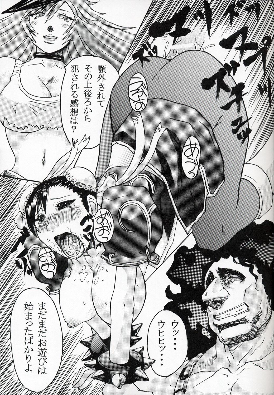 (C64)[Bakunyuu Fullnerson (Kokuryuugan)] Li-Chun-Li (Street Fighter) 25