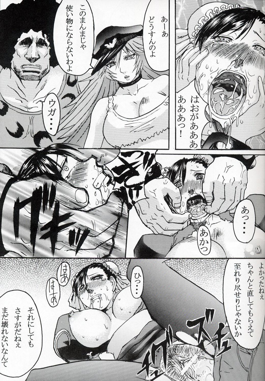 (C64)[Bakunyuu Fullnerson (Kokuryuugan)] Li-Chun-Li (Street Fighter) 27