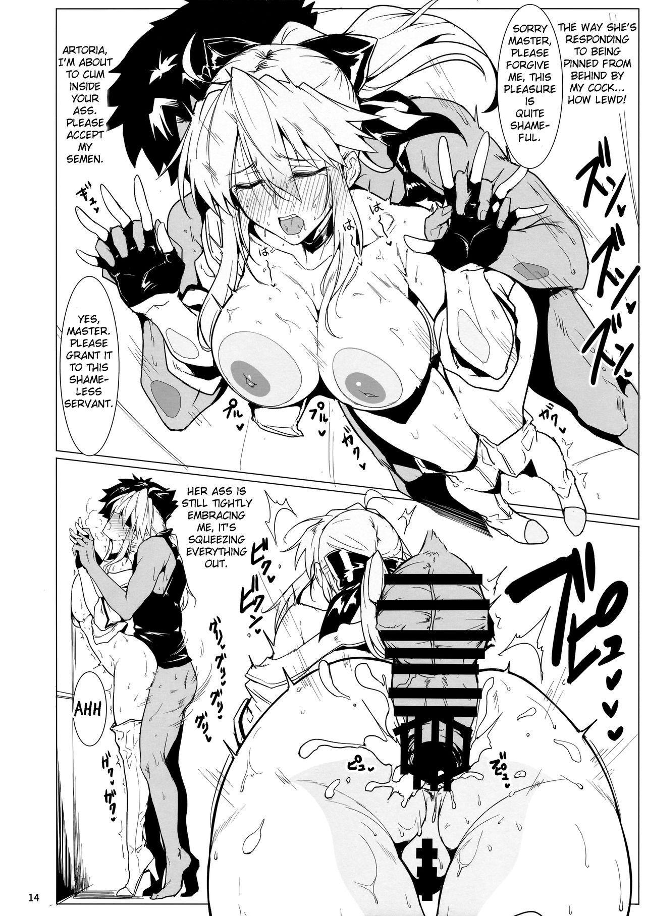 Ore no Kishiou ga Konna ni Race Queen na Wake ga Nai 12