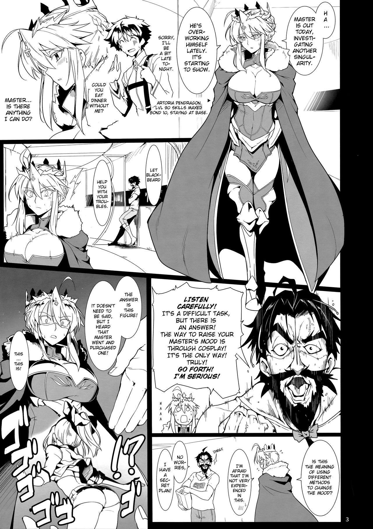 Ore no Kishiou ga Konna ni Race Queen na Wake ga Nai 1