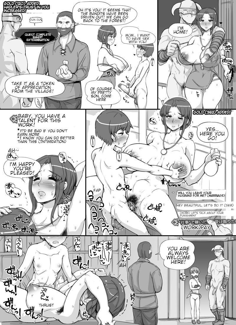 NPC Kan | NPC Rape 19