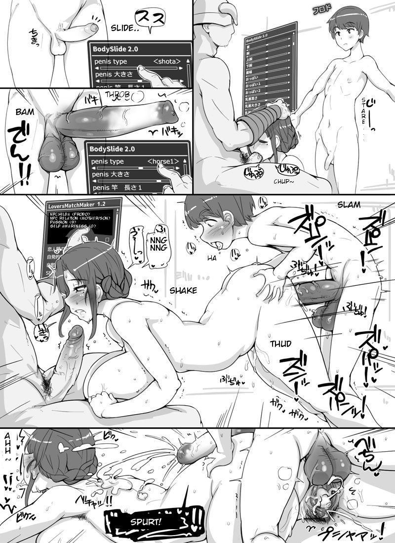 NPC Kan | NPC Rape 7