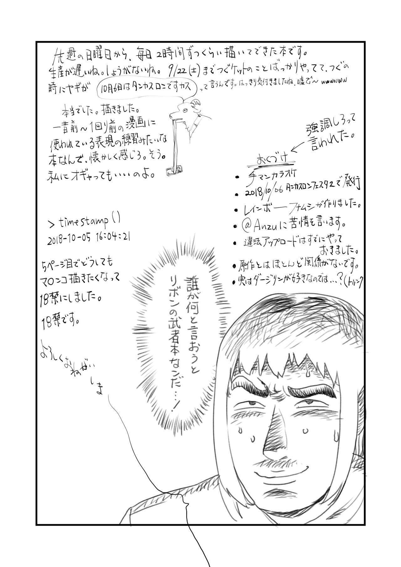 Tankathlon de Maita Hon 5