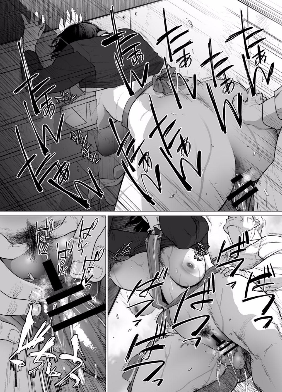 [Etuzan Jakusui] Somerare - Mizu Yari 1-3 49
