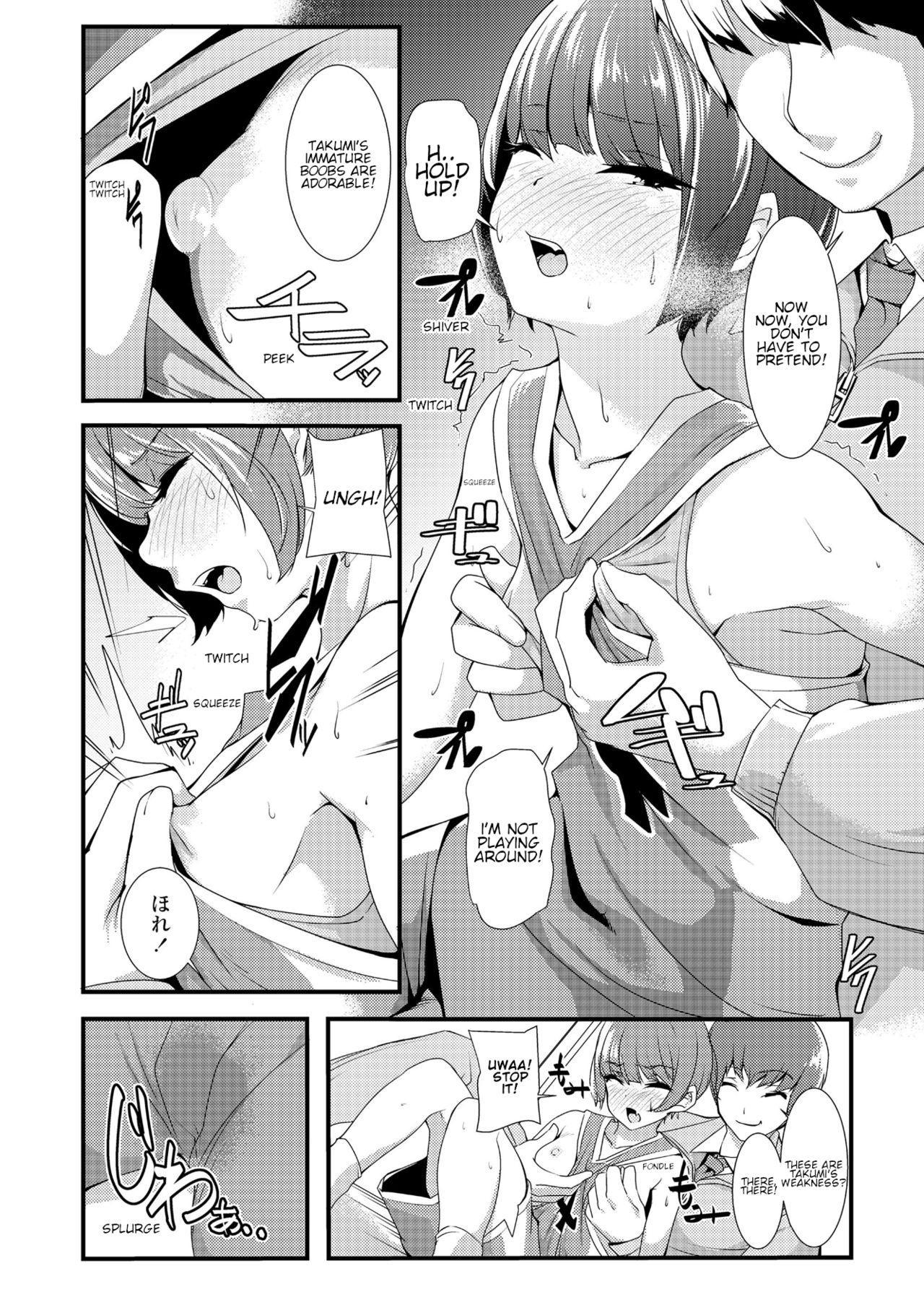 Takumi-kun no Defense o Nuke!   Break through Takumi's defense! 9