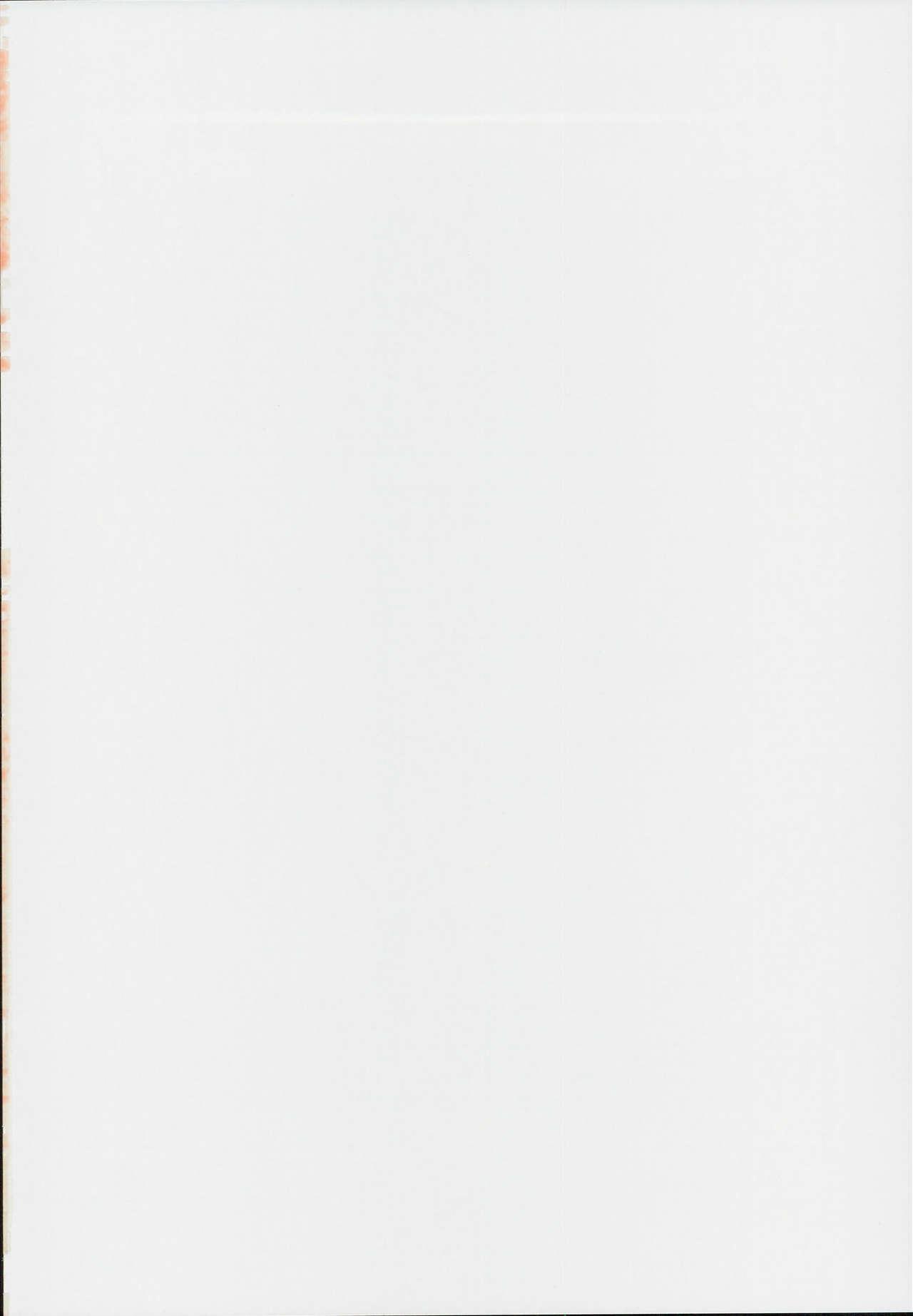 Mahou Shoujo Saimin PakopaCause 2.5 Nekketsu Shidou Hen  | Magical Girl Hypnosis Fucking Marathon 2.5 Hot Blooded Instructor Edition 1