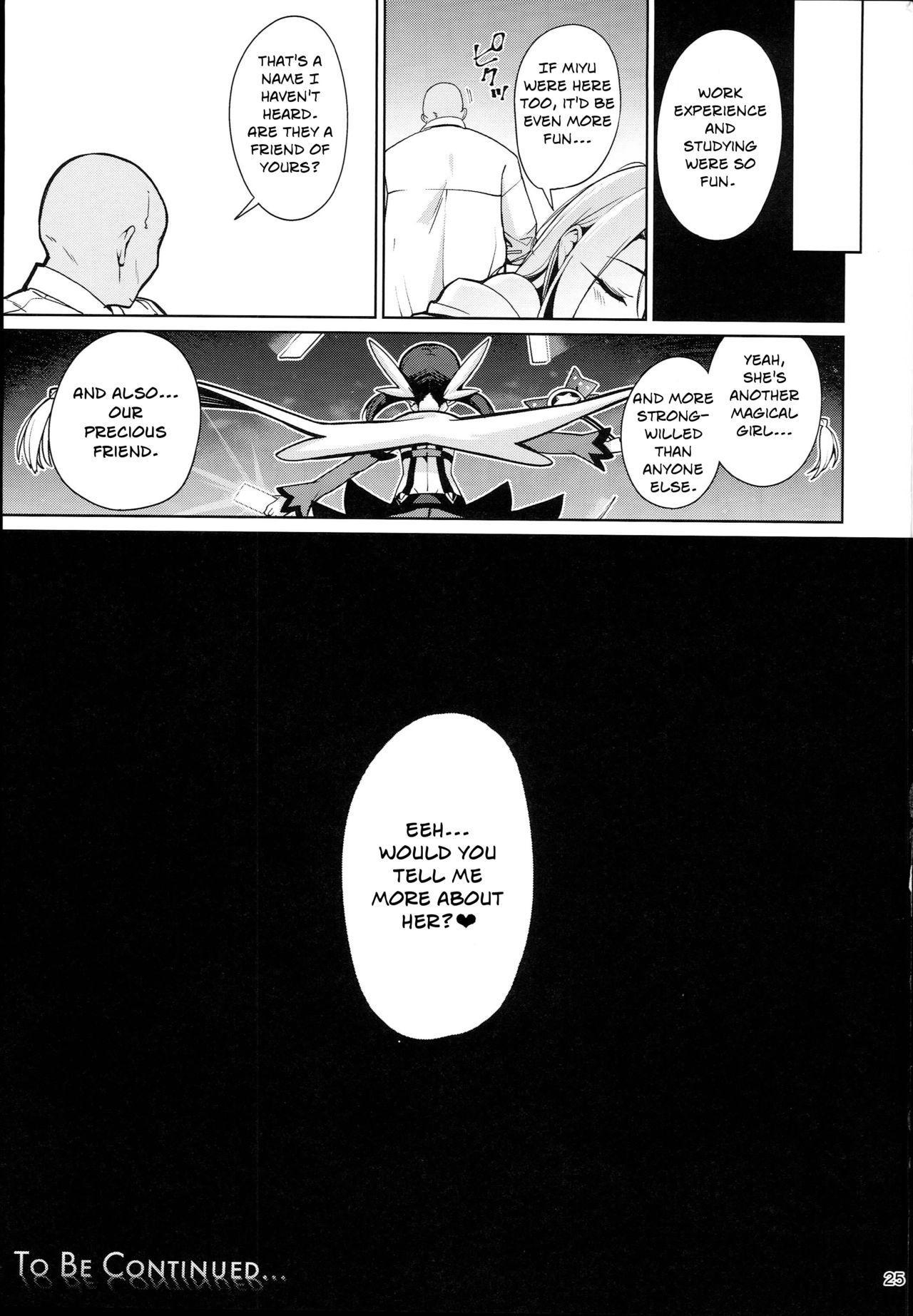 Mahou Shoujo Saimin PakopaCause 2.5 Nekketsu Shidou Hen  | Magical Girl Hypnosis Fucking Marathon 2.5 Hot Blooded Instructor Edition 26