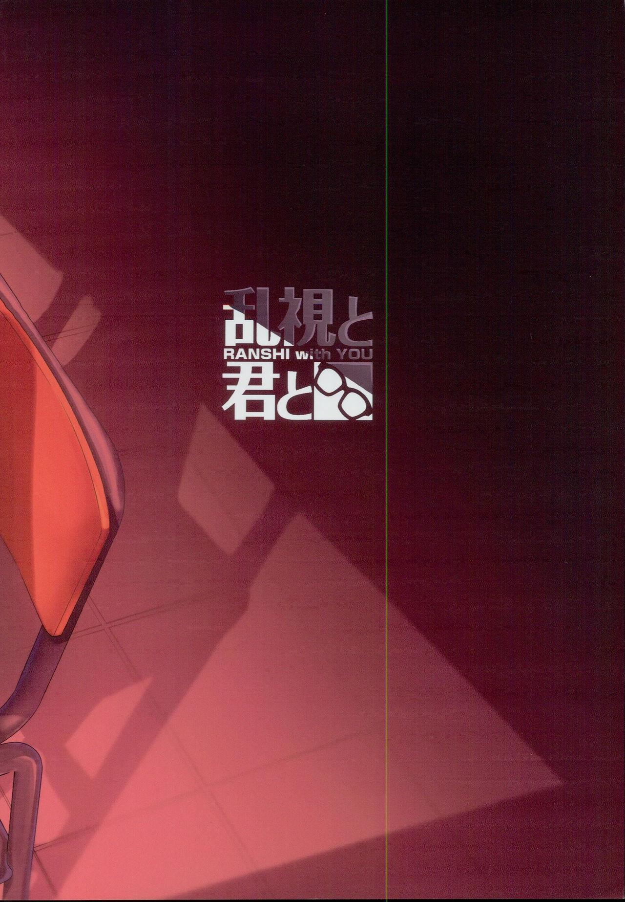 Mahou Shoujo Saimin PakopaCause 2.5 Nekketsu Shidou Hen  | Magical Girl Hypnosis Fucking Marathon 2.5 Hot Blooded Instructor Edition 29