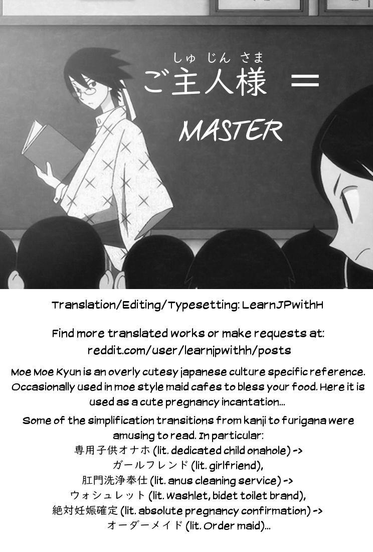 Mahou Shoujo Saimin PakopaCause 2.5 Nekketsu Shidou Hen  | Magical Girl Hypnosis Fucking Marathon 2.5 Hot Blooded Instructor Edition 30
