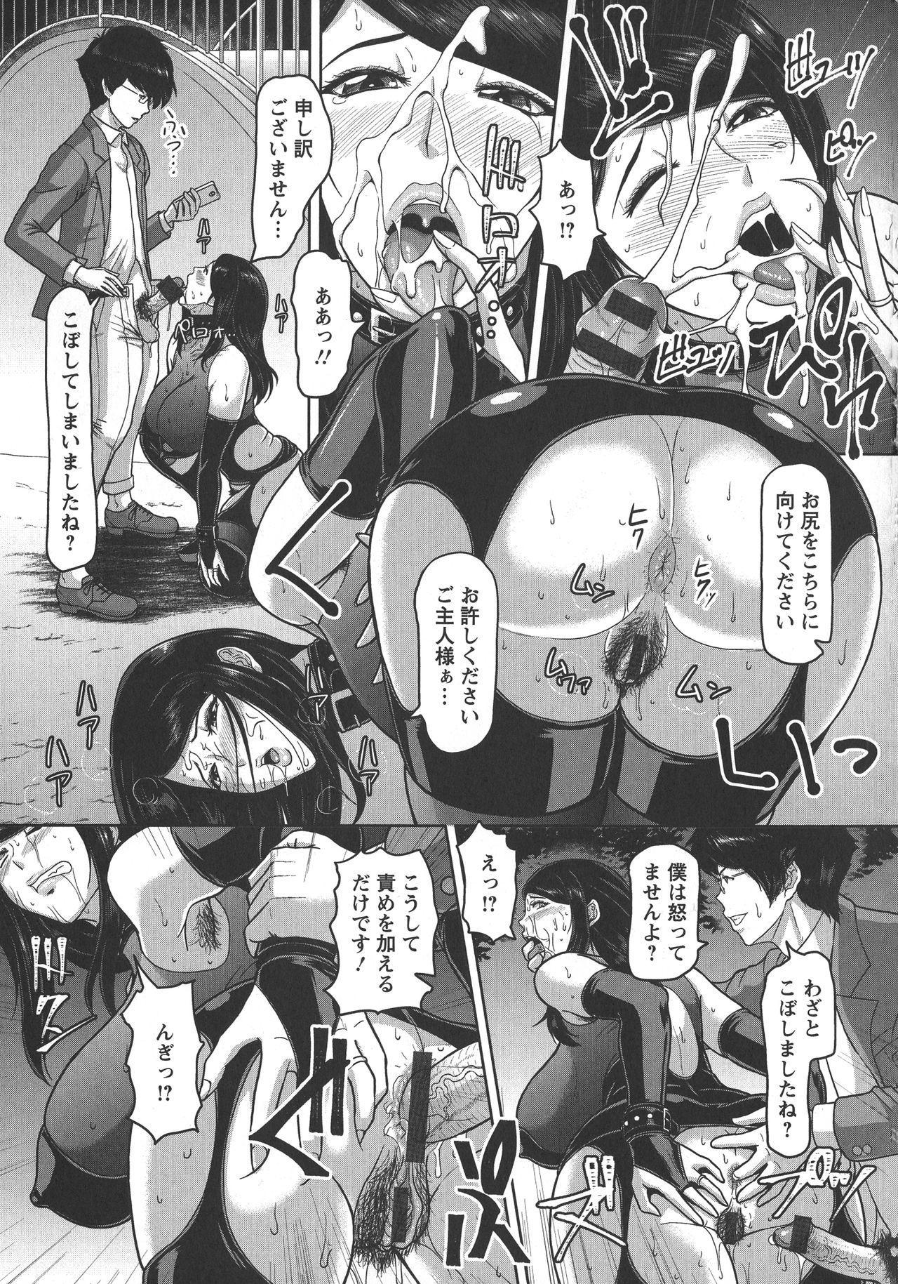 Mesujiru Shibori Nama! 101
