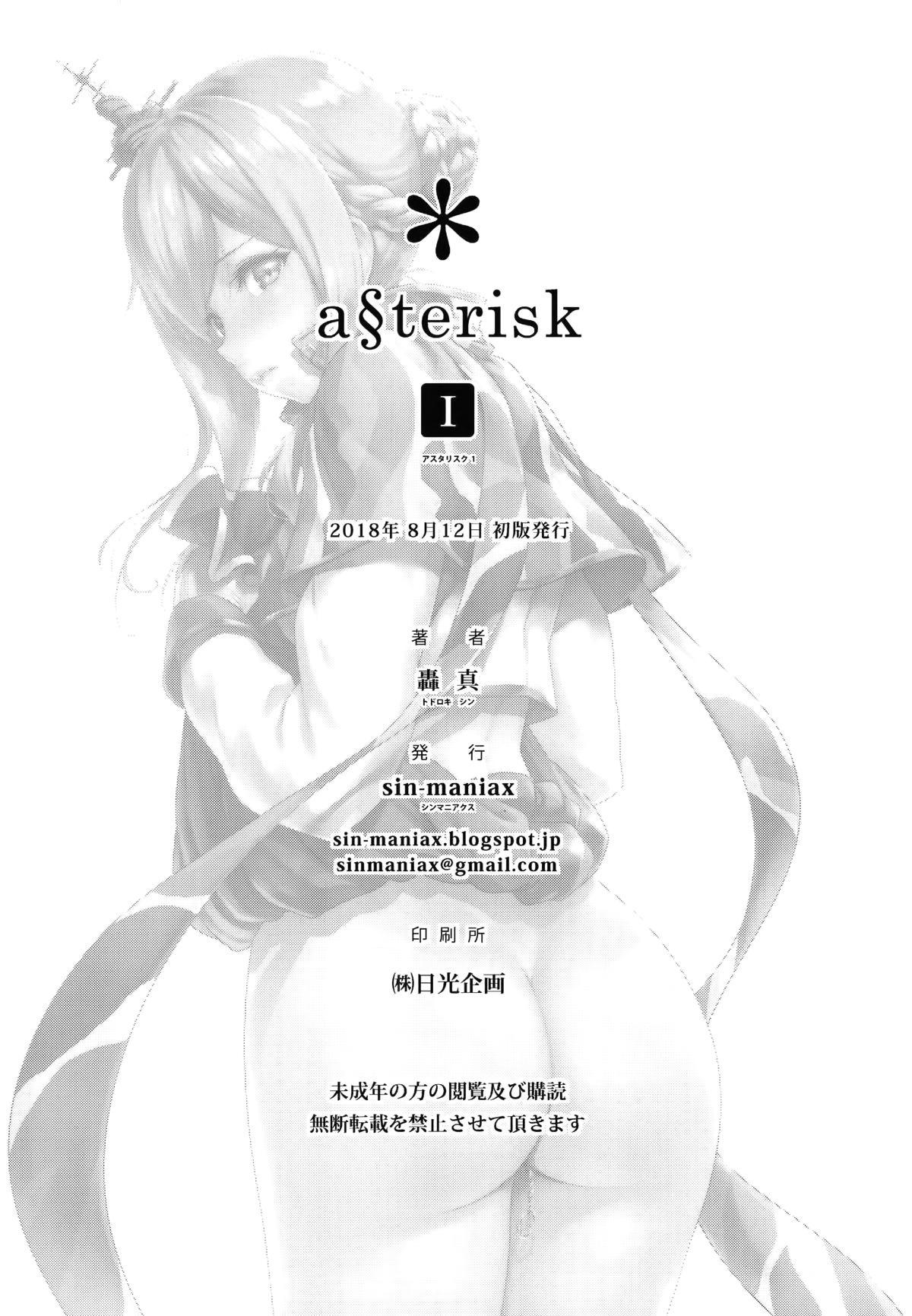 a§terisk 24