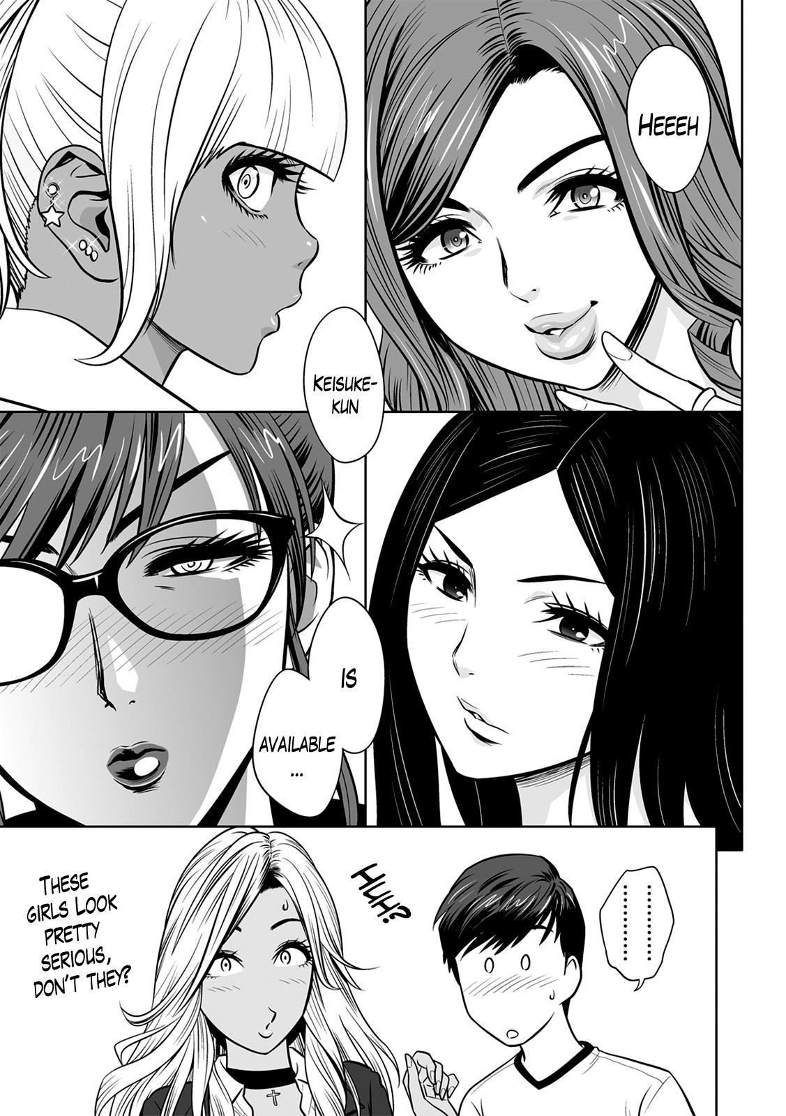 [Tatsunami Youtoku] Gal Ane Shachou to Harem Office ~SEX wa Gyoumu ni Fukumimasu ka?~ Ch. 1-4 [English] [Lazarus H] [Digital] 10